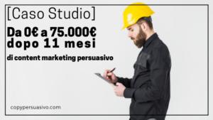 content-marketing-persuasivo-copy-persuasivo-caso-studio-kpi